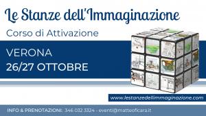 VERONA Attivazione Le Stanze dell'Immaginazione 26/27 ottobre 2019 @ Zona Grande Mela | Z.a.i. Festara | Veneto | Italia