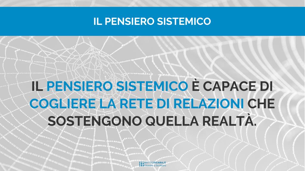 pensiero-sistemico-rete-relazione-complessità